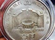 大连纪念币回收
