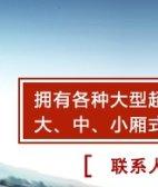 苏州至北京物流公司专线 回程车 长途搬家 整车零担