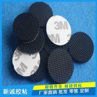 橡胶垫 缓冲橡胶垫网格 橡胶脚垫塑料 防震橡胶脚垫