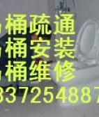 杭州上城区通一次下水道多少钱上城区通一次马桶要多少钱