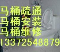 杭州上城区通一次下水道多少钱