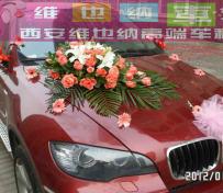 西安豪车租赁-西安宝马X6婚
