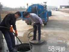 低价 疏通管道 马桶 清洗抽粪 维修水电房屋防水