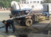 苏州隔油池清理