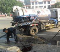 杭州西湖区市政管道疏通