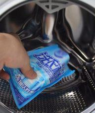 您的洗衣机清洗了吗?沈阳洗衣机清洗电话上门服务