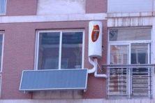 长春清华太阳能热水器售后维修服务电话