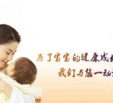 鑫宝宝育婴师服务