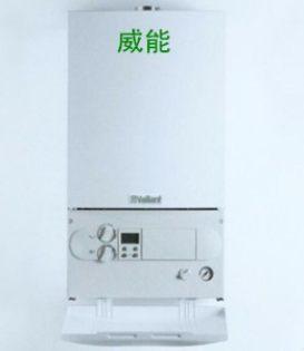 北京威能壁挂炉售后维修