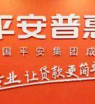 闵行汽车贷款|松江汽车贷款|青浦汽车贷款