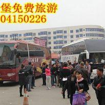 丹东到佟二堡一日游,五龙背,凤城,通远堡可就近上车