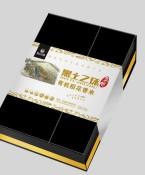 郑州粗粮礼品箱定做|郑州纸箱厂|郑州粗粮礼品盒厂