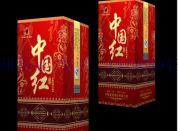 白酒包装酒盒