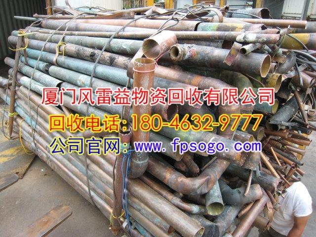海沧废铜回收价-回收电话:18046329777
