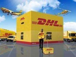 西渡DHL一级DHL代理
