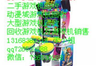 二手游戏机回收_高价回收大型游戏机_动漫城整场回收