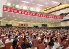 MBA远程班|广州MBA培训