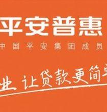 广州个人贷、款额度五万到二百万、两个小时下款
