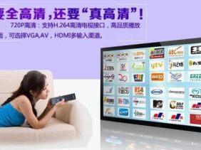 怎么安装日本网络卫星电视机顶盒