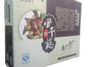 风干肉礼盒 腊肉礼盒 特产礼盒定做加工