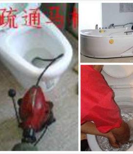 上海浦东高桥专业疏通工业管道,疏通下水道,清理化粪