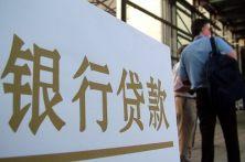 上海企业短借,银行信用贷款