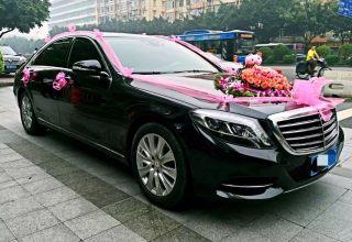 广州租奔驰S级商务车婚车