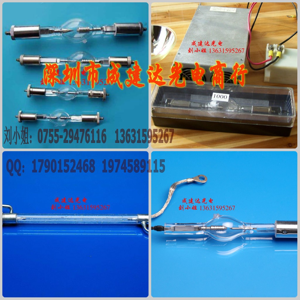 美国紫外线uv曝光灯晒版灯管olec欧力l1281