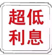 【广州天河私人借贷
