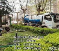 广州市荔湾区南源:环卫吸粪车
