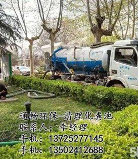 广州市荔湾区南源:环卫吸粪车清理化粪池,疏通排污管道,下水道
