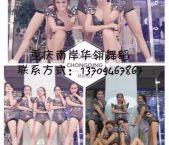 重庆南岸华翎舞蹈培训价格