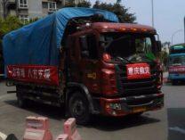 重庆货车出租