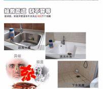 疏通厨房间下水道——北京管道