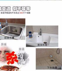 疏通厨房间下水道——北京管道疏通公司