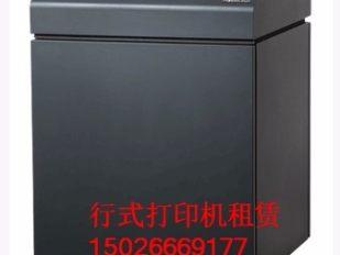上海行式打印机租赁