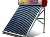 南京太阳能维修