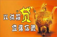北京怀柔贷款公司