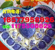 广西南宁生日礼物DIY巧克力玫瑰巧克力礼盒送男女朋