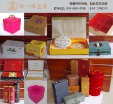 北京皮盒厂家