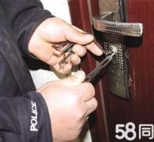 长沙换锁芯,长沙换各种锁芯,长沙上门快速换锁芯
