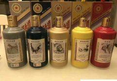 上海茅台酒瓶回收