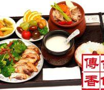 古香古色瓦罐中式快餐