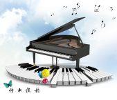 钢琴体验课——北京钢琴培训班