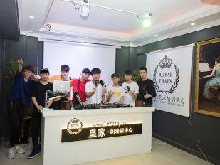 南昌DJ培训