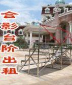 广州合影台阶出租