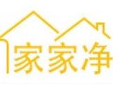 深圳清洁公司,深圳保洁清洗公司,认准家家净品牌