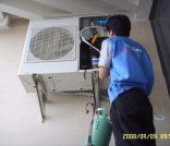 天津格力家用空调维修