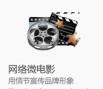 网络微电影-上海简巨文化