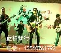 深圳吉他简单教程,吉他教学专